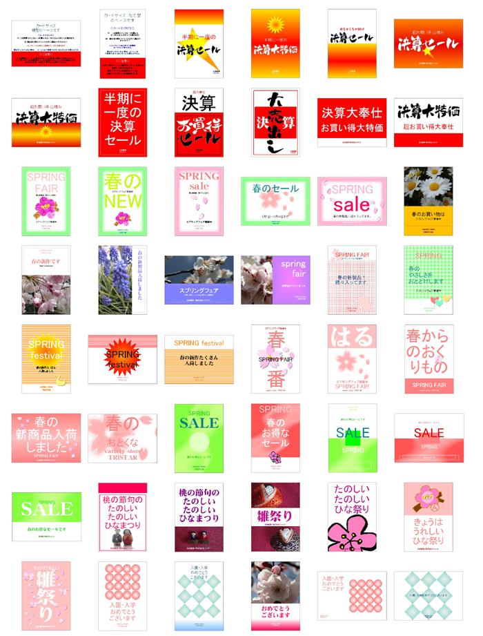 カレンダー 7月カレンダー : スグできる!!POP 季節のイベント ...